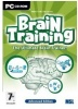 PC Brain training advanced