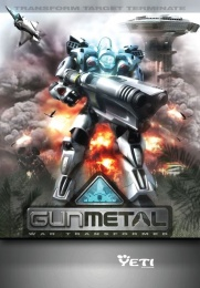 PC Gun Metal