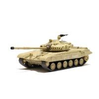 R/C Tank Russian T-72 M1 Desert Yellow 1/72