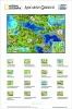 4DCity Puzzle - Starověké Řecko (Nation.Geograph.)