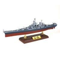 Model 1/700 USS Iowa Class USS Missouri