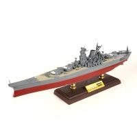 Bitevní loď 1/700 Japanese Yamato-class,IJN Yamato
