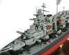 Model 1/700 Bismarck - German Tirpitz