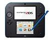 Nejnovější přírůstek do rodiny Nintenda 3DS se jmenuje Nintendo 2DS a přichází právě na trh