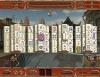 PC Quest trio mahjong