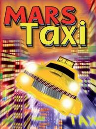 PC Mars taxi