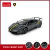 R/C auto Lamborghini Murcielago LP670-4 (1:14)