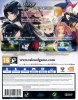 PS4 Tales of Berseria HITS