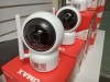 Umax U-Smart Camera C2